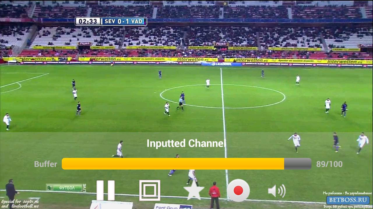 sopcast_football